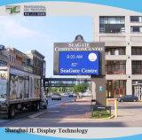 P6屋外のカスタムサイズ大きいスクリーン屋外LED TVの屋外の建物のLED表示スクリーン