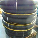 Mangueira hidráulica do petróleo de borracha de alta pressão do SAE Dn