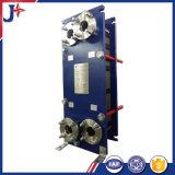 Intercambiador de calor de placas de acero inoxidable fabricante de China
