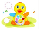 Kids Plastic Educational EQ Swing Big Yellow Duck Baby Toy