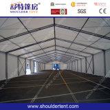 Grande tenda di memoria con migliore qualità (SDC-B20)