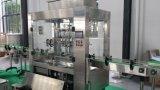 自動食用油の瓶詰工場