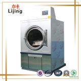 Équipement de blanchisserie industrielle Machine de séchage électrique