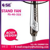 Ventilador dos produtos da forma ventilador de prata brilhante do carrinho de 16 polegadas (FS-40-333)