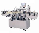 La disminución automática de calor manga máquina de etiquetado máquina de envasado