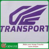 높은 코드 Qingyi 열전달 비닐