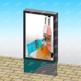 Коробка Mupi улицы освещенная контржурным светом СИД светлая