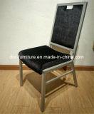 стул конференц-зала 2122-X алюминиевый Stackable