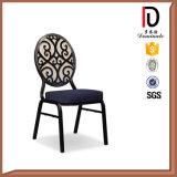 Алюминиевый стул венчания банкета для этапа (BR-A048)