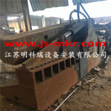 Jiangyin Huahong 315 Ton van de Machine van de Verpakking van de Schroot