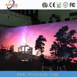 高い明るさ屋外のフルカラーP8 LED表示スクリーン