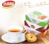 HaoのキーのDianセンHaoのクッキー