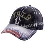형식 돌에 의하여 세척되는 야구 모자