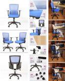 オフィスの管理の椅子デザインプラスチックオフィスの網の椅子の中間のオフィスの椅子