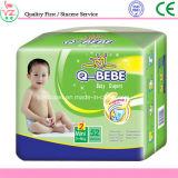 아기 제품 도매 처분할 수 있는 아기 기저귀