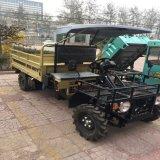 Le carburant diesel à quatre roues camion de ferme du véhicule avec une bonne utilisation de la batterie