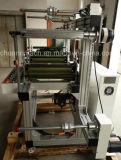 HDPE 필름, 플라스틱 애완 동물, 스티커 테이프, 다중층 자동적인 박판으로 만드는 기계