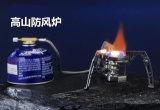 La migliore corsa di campeggio tattica calda di Seller1military mette in mostra la stufa antivento dell'acciaio inossidabile del bruciatore