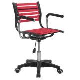Высокое качество в середине задней панели задач современной эластичные поворотное кресло красного цвета
