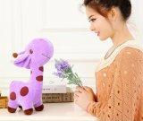 het Stuk speelgoed van de Pluche van de Giraf van 38cm
