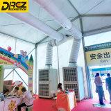 25HP結婚披露宴のための中央エアコンの床の永続的なエアコン