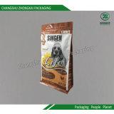 Flache Unterseiten-Beutel lamelliertes Kasten-Beutel-Nahrung- für Haustierekaffee-Puder