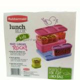 Rubbermaid 식품 포장