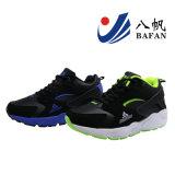2017 Madame neuve Sport Shoes Bf170174