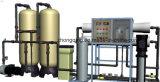 2015 Pneu verde para a reciclagem de óleo vegetal de pirólise 12tpd