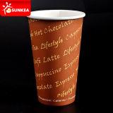 자동 판매기 8.25oz 9oz 커피 종이컵