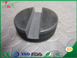 Пусковые площадки паза силикона EPDM v резиновый для подниматься автомобиля