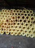 Gelbes Farben-Rohr-Wärmeisolierung-Rollenaluminiumfolie-Glaswolle-thermische Isolierungs-Rohr