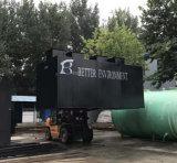 地下の病院の下水の水処理装置