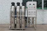 500L商業用逆浸透ROの水処理システム