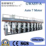 Stampatrice professionale di incisione nella vendita (velocità 130m/min)
