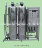 Water Purification를 위한 산업 FRP RO Water Treatment System