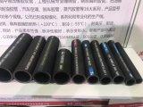 Flexibler hydraulischer Schlauch SAE R3, hydraulischer Gummihochtemperaturschlauch