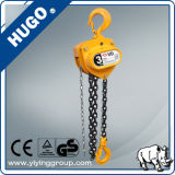 様式のHszCD二重ベアリング手動手プーリー鎖のBlcokの起重機