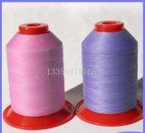Farben-Änderungs-Gewinde unter Tageslicht für Stickerei und Oberseite, die für Fashion Alpha Tex der Kind-Abnützung-Sportkleidung-Schwimmen-Abnützung-Dame näht
