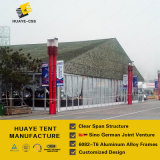 Huaye Green House Party carpa para 1.000 personas (HY041b)