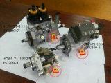エンジン部分の自動車部品、予備品、燃料ポンプ(6156-71-1111)