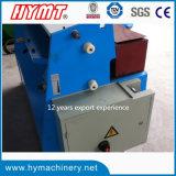 QH11D-2.5X1300 mécanique de haute précision de la guillotine machine de découpe de cisaillement de métal
