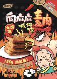 La proteína de trigo la carne vegetariana Turquía sabor pollo carne vegetariana