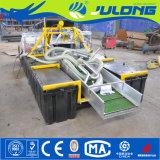 Julongは販売のためのマルチ次元の金のMinningの浚渫船をカスタマイズした