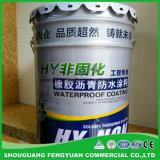 Китайский опрыскивания не резиновый застывания асфальт водонепроницаемым покрытием