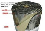 Rubber-Plastic Folha de isolamento, a folha de isolamento de espuma de borracha, esponja de borracha folha de isolamento