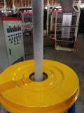 Chenghengのプラスチックフィルムの吹く機械