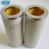 Замена газовых примесей масла снятие фильтра коалесцирующий фильтр (HS80494)