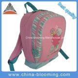 Filhos de volta à escola Bag mochila de ressalto duplo