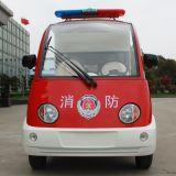 Электромобиль, утвержденном CE мини-пожарных погрузчик Dvxf-3